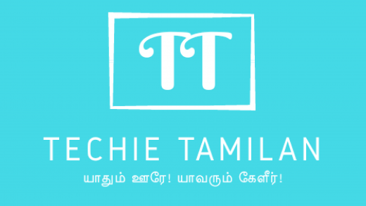 TN 12th Study Materials By Techie Tamilan